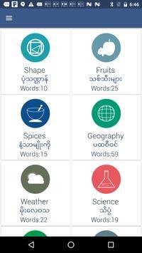 Word book English to Myanmar screenshot 1