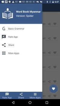 Word book English to Myanmar screenshot 3