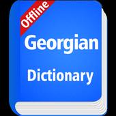 Georgian Dictionary icon