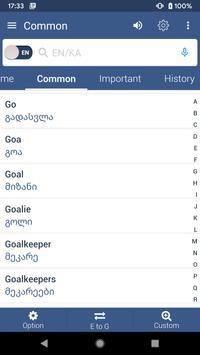 Georgian Dictionary screenshot 2