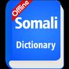 Somali Dictionary biểu tượng