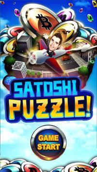 Satoshi Puzzle poster