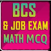 Bcs Math Preparation Mcq icon