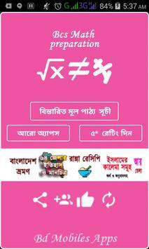 Bcs Math Preparation Mcq poster