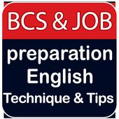 Bcs Preparation English and Bank Job Exam icon