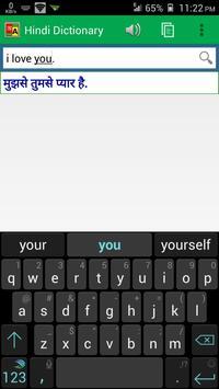 Hindi Dictionary screenshot 6