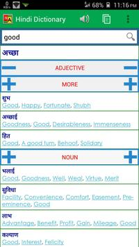 Hindi Dictionary screenshot 7