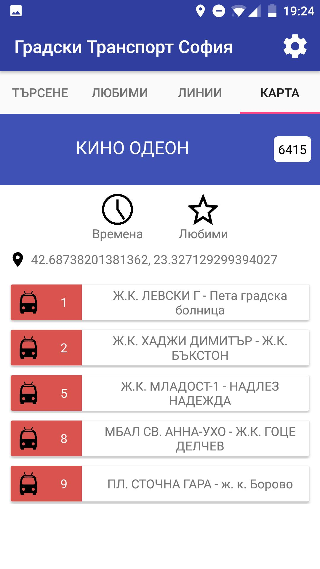 Sofia Public Transport for Android - APK Download