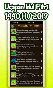 Ucapan Idul Fitri 1440 H/2019 screenshot 1