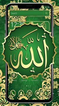 Beautiful green Allah theme poster