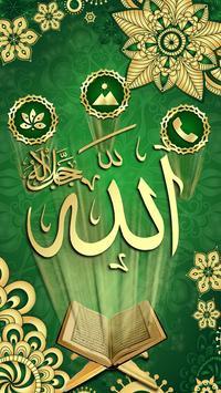 Beautiful green Allah theme screenshot 2