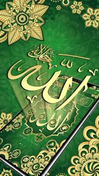 Beautiful green Allah theme screenshot 5