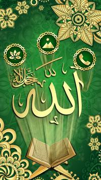 Beautiful green Allah theme screenshot 6