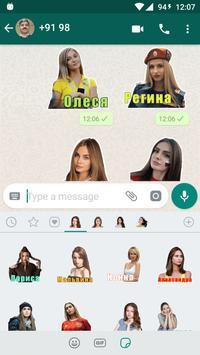 Beautiful Sexy Girls Stickers For WhatsApp screenshot 7