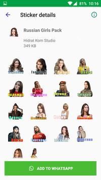 Beautiful Sexy Girls Stickers For WhatsApp screenshot 6