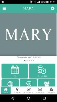 Beauty Salon MARY poster