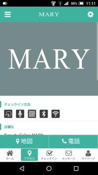 Beauty Salon MARY screenshot 3