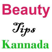 Kannada Beauty Tips App icon