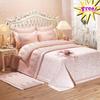 Bedspread Decoration Ideas icon