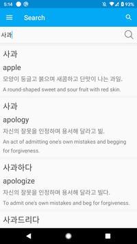 K-WORD Korean Learner's Dictionary poster