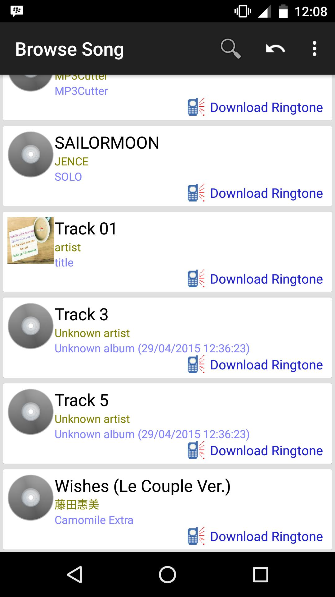 Music Album Editor for Android - APK Download