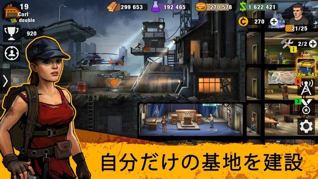Zero city: ゾンビシェルターサバイバルシミュレータ スクリーンショット 8