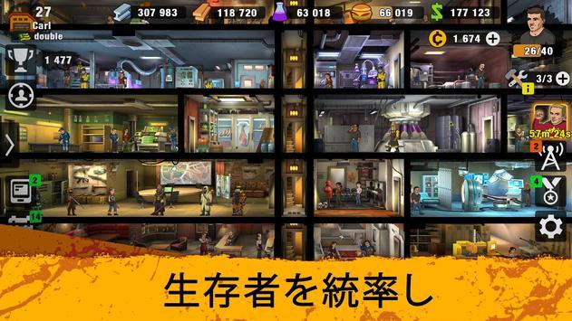 Zero city: ゾンビシェルターサバイバルシミュレータ スクリーンショット 11