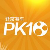 北京賽車計劃 icon