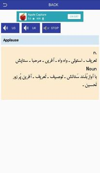 Translate English To Urdu Dictionary Meaning for Android