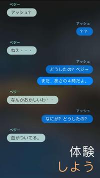 ReadIt スクリーンショット 2