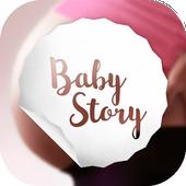 Baby Story ícone
