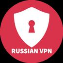 Russian VPN APK