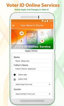 Voter ID Online Services screenshot 2