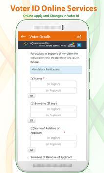 Voter ID Online Services screenshot 4