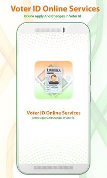 Voter ID Online Services screenshot 5