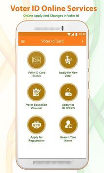 Voter ID Online Services screenshot 6