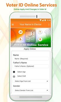 Voter ID Online Services screenshot 7