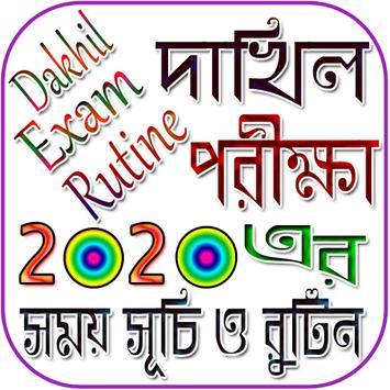 Dakhil Exam Rutine/দাখিল পরীক্ষার রুটিন ২০২০ poster