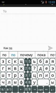 B16x2 Russian Prediction screenshot 1
