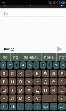 B16x2 Russian Prediction screenshot 2