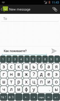 B16x2 Russian Prediction screenshot 3