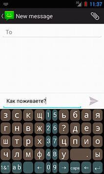 B16x2 Russian Prediction screenshot 4