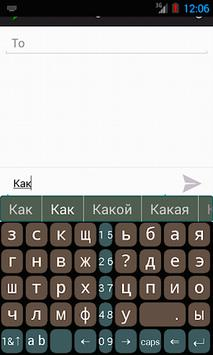 B16x2 Russian Prediction screenshot 5