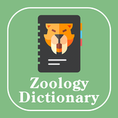 Zoology Dictionary Offline icon