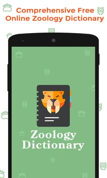 Zoology Dictionary Offline poster