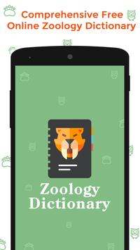 Zoology Dictionary Offline screenshot 14
