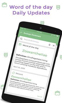 Zoology Dictionary Offline screenshot 1
