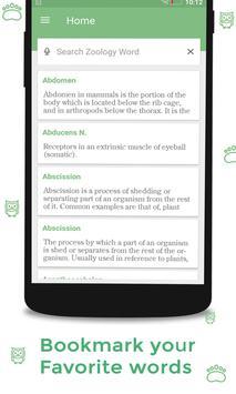 Zoology Dictionary Offline screenshot 2