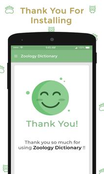 Zoology Dictionary Offline screenshot 6