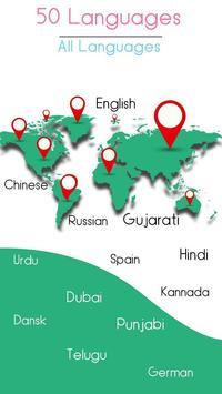 Gujarati Keyboard screenshot 4